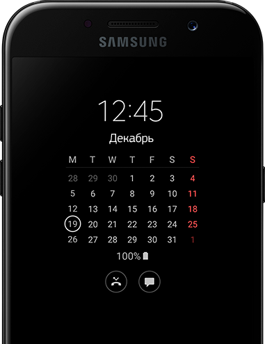 ru-feature-samsung-galaxy-a3-2017-a320f-61212101.png