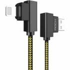 Кабель USB/Lightning Rock Dual-end L-shaped Lightning Data Cable 100cm (Yellow)